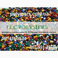 Продаем вторичные полимеры: ПС, ПП, ПНД-выдув, литье, трубная гранула-ПЕ-100, ПЕ-80
