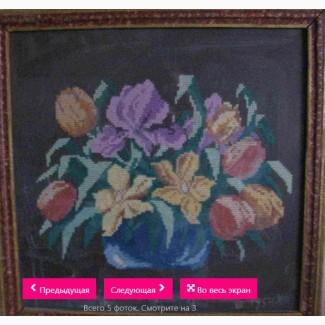 Картина Ваза с цветами (ручная вышивка). 1961-й год