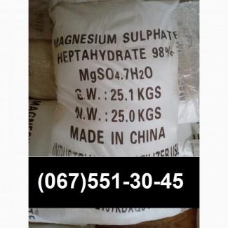 Сульфат магния Китай || Купить сульфат магния Днепр