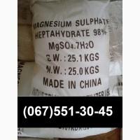 Сульфат магния Китай    Купить сульфат магния Днепр