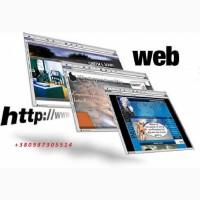 Создание интернет - магазина для продажи товаров и услуг. Обучение