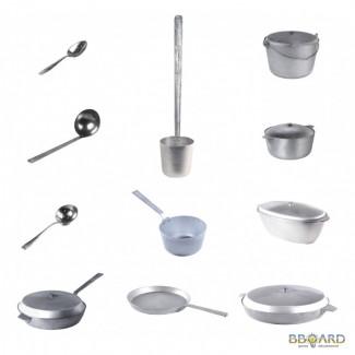 Алюминиевая литая посуда в широком ассортименте