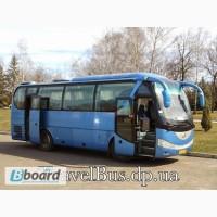Пассажирские перевозки по Днепропетровску, Украине, России, Белоруссии и СНГ
