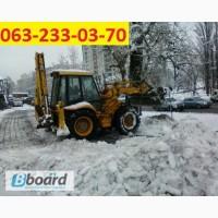 Убрать снег Киев
