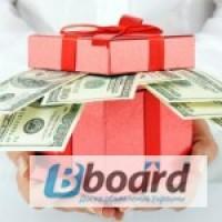 Кредитный брокер поможет получить кредит за 1 день