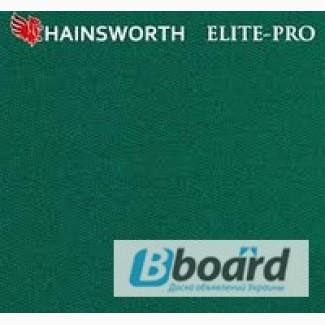 Бильярдное сукно Hainsworth Elit-pro(Англия)