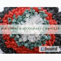 Вторичное полимерное сырьё полиэтилен ПЭНД, ПЭВД, ПС-УМП, АБС, ПП, ПЕ-100, ПЕ-80, ПЕ-500