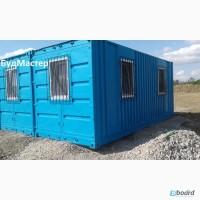Мобильные офисы из контейнеров