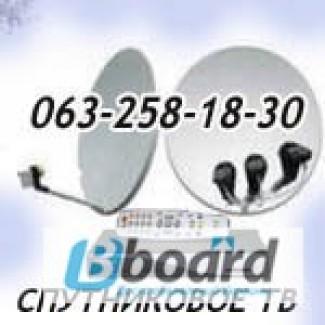 Спутниковые антенны цена установка в Харькове