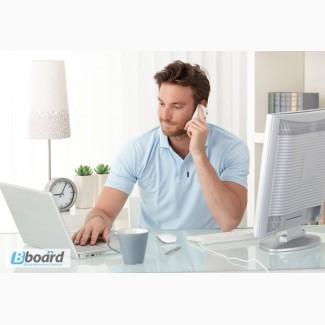 Требуется сотрудник для развития интернет-магазина
