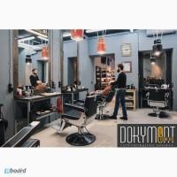 Открыть барбершоп «под ключ»- оформление документов/ barbershop