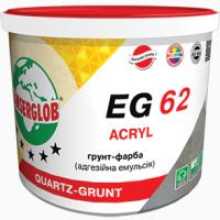 Продам 5ведер кварцевой грунтовки «ANSERGLOB EG 62» 19л по цене 4-х.(цена 550грн/ведро)