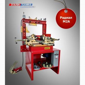 Продам универсальный дископравильный станок Радиал М2