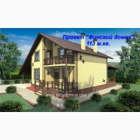 Быстровозводимый теплый дом от производителя Харьков