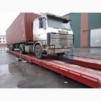 Весы автомобильные 18 метров 60/80 тонн
