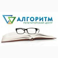 Репетитор украинского языка и литературы (Красный Камень)