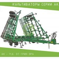 Культиватор серии АК – 11, 6