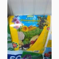 Упаковка для грунтов и почвосмесей