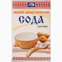 Сода пищевая (натрий двууглекислый ) в пачках 0, 5 кг