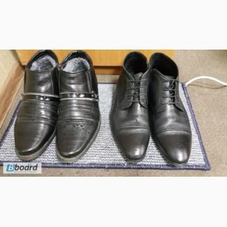 Теплый коврик для сушки обуви