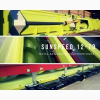 Аналог подсолнечной жатки Claas SUNSPEED 12-70