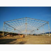 Строительство ангаров, навесов, складов.Изготовление металлоконструкций