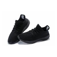 Кроссовки мужские Adidas Yeezy Boost 350 V2