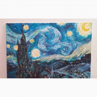 Картина Ван Гога Звездная ночь.Копия. 30×20