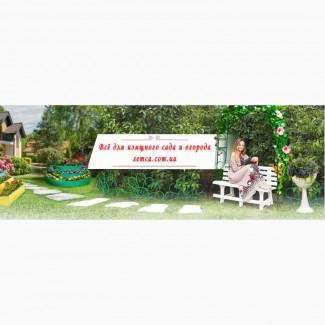 Продам товар для сада и огорода