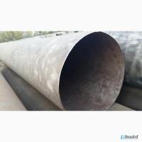 Трубы 1420х16 мм, б/у, опт, розница, режем