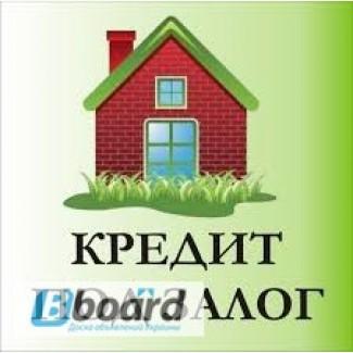 Кредит Ровно Взять кредит в Ровно - Взять кредит без