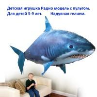 Летающая рыба Акула детская радио модель артикул для детей 3-8 лет