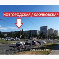 Продам 2к.по цене 1к.Клочковская, Сосновая горка, м.Научная/Новгородская