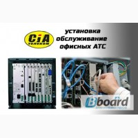 Построение современных систем связи