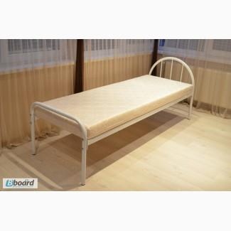 Металеві ліжка. Ліжка двоярусні. Ліжко недорого