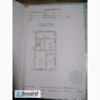 Продам СРОЧНО 3-х комнатную квартиру на ЮГОКе