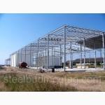 Построить складские помещения из металлоконструкций