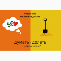 Реклама. Реклама в Гугле. Объявления Украина