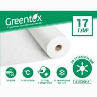Продам агроволокно белое Greentex