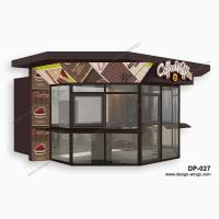Изготовление и продажа малых архитектурных форм, остановочных комплексов, киосков