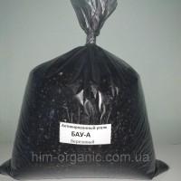 Уголь Активированный Бау-а фасовка от 2 килограмм