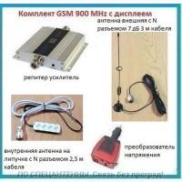 GSM комплект для усиления мобильной связи в автомобиле