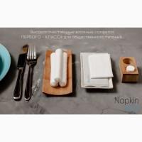 Высококачественные влажные салфетки NapkinH2O, прессованные салфетки, ошибори