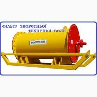 Фільтр технічної води
