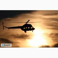 Вертолет для химобработки риса