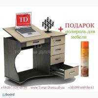 Стол письменный с подъемной столешницей (трансформер)