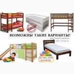 Двухъярусная кровать + спортивный комплекс