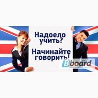 Лёгкий способ выучить английский язык