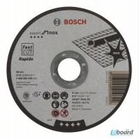 Отрезные круги по металлу Bosch 125мм купить, цена в Киеве