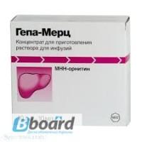 Продам Гепа-Мерц концентрат для инфузий 5г/мл 10мл 10шт, Мерц Фарма